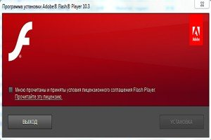 Adobe Flash Player 11.9.900.117 / 11.9.900.118 Beta