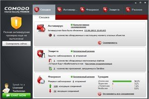 COMODO Internet Security Premium 6.3.35694.2953