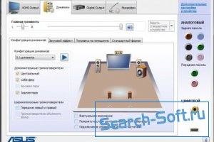 Realtek High Definition Audio Drivers 2.81