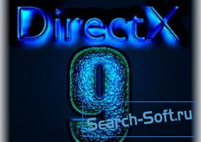 DirectX End-User Runtime November 2010 9.29.1973