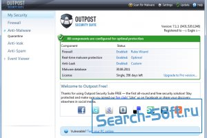 Outpost Security Suite Free 7.1.1
