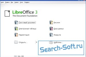 LibreOffice 5.4.1